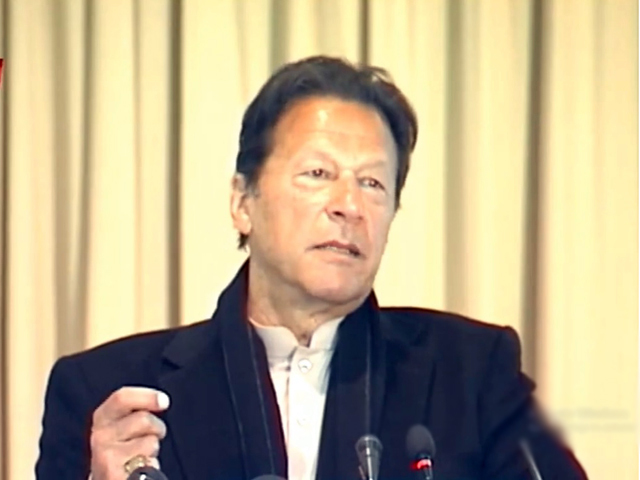 prime minister imran khan addressing the inauguration ceremony of e bidding e billing and gis mapping system under national highway authority screengrab