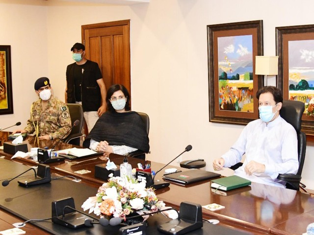 pm imran chairs a meeting in islamabad photo pid
