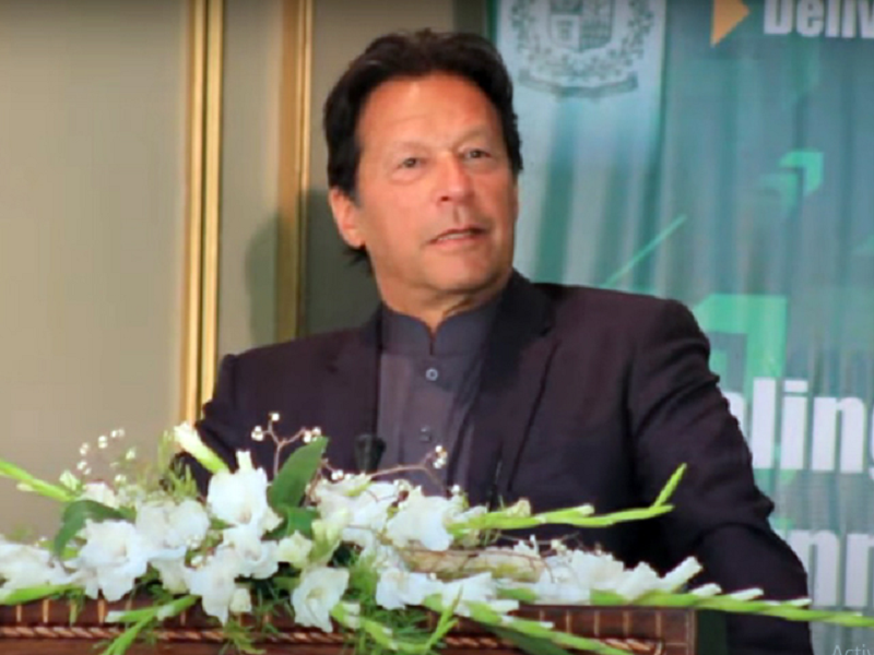 prime minister imran khan addresses a ceremony in islamabad photo screengrab