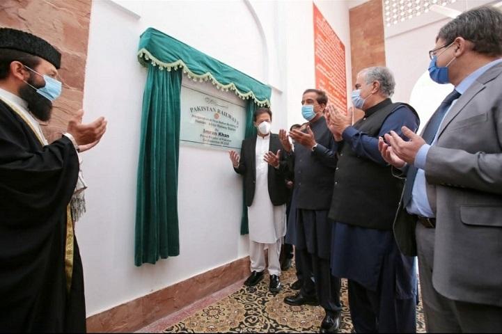 pm inaugurates upgraded hasan abdal railway station