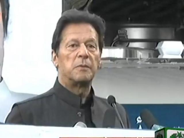 prime minister imran khan addressing the ceremony screengrab