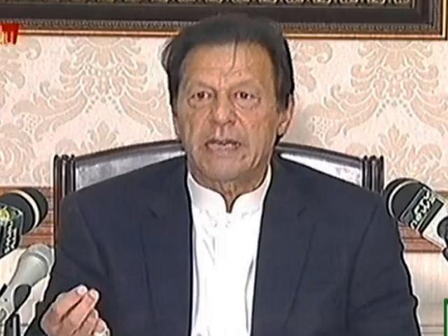 prime minister imran khan screengrab