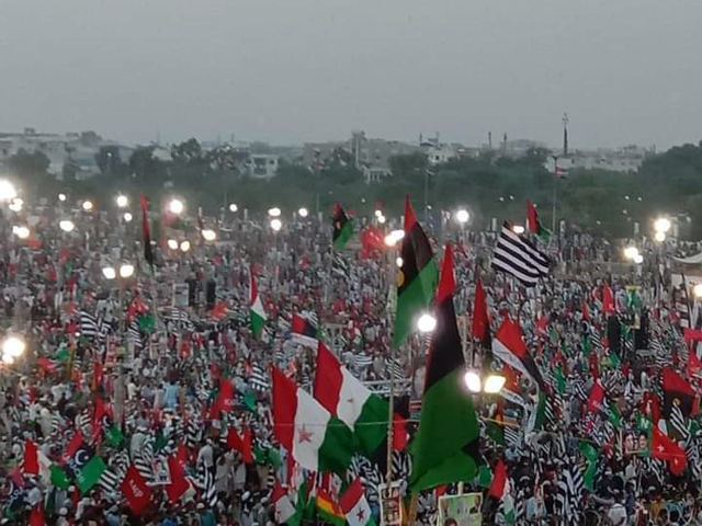 Plea filed against PDM rallies
