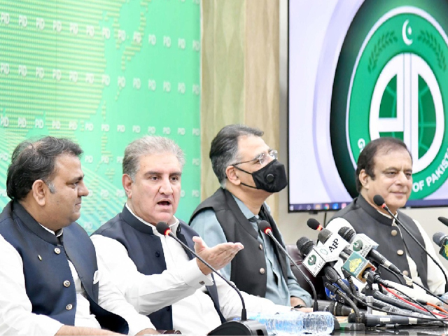 pti ministers address a joint press conference in islamabad photo pid file