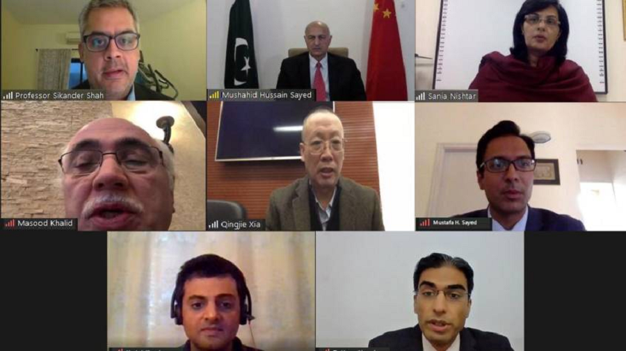 conference hosted eminent speakers from pakistan and china photo pci