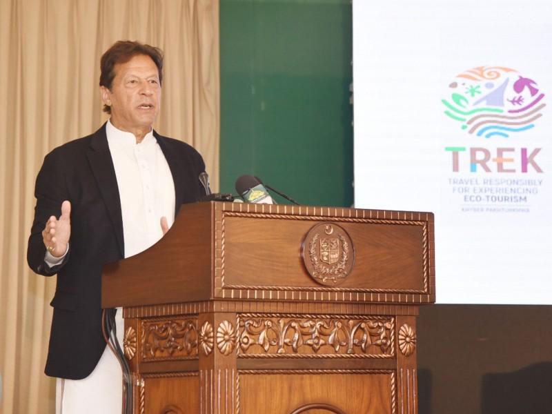 prime minister imran khan photo pid file