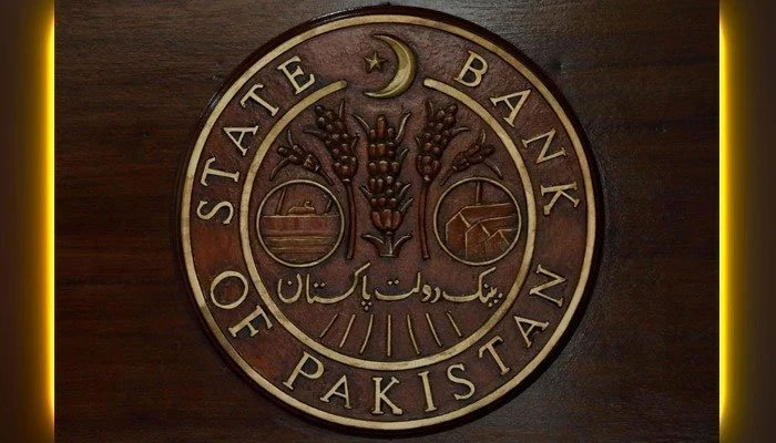 sbp eases cash margin condition for imports