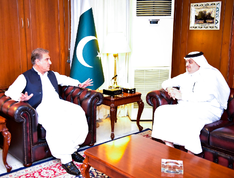during the meeting matters of mutual interest and ways to further enhance the bilateral ties were discussed photo express
