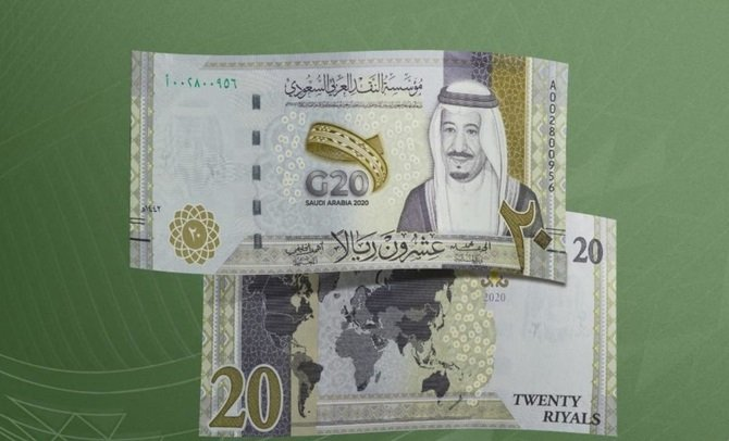 India Files Strong Protest With Saudi Arabia For Wrong Map On Banknote