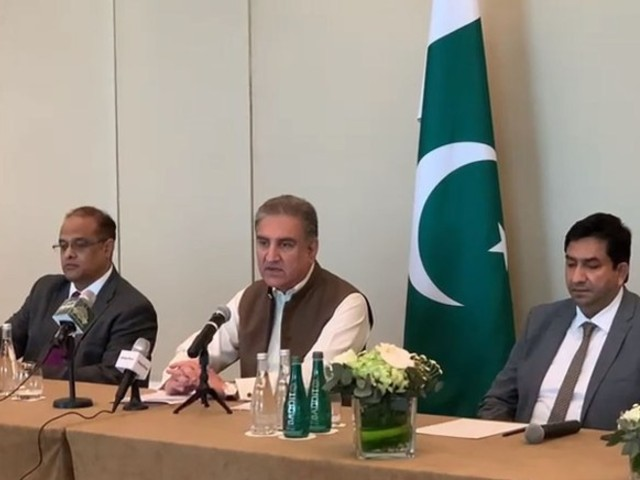 foreign minister shah mehmood qureshi addressing press conference at abu dhabi screengrab