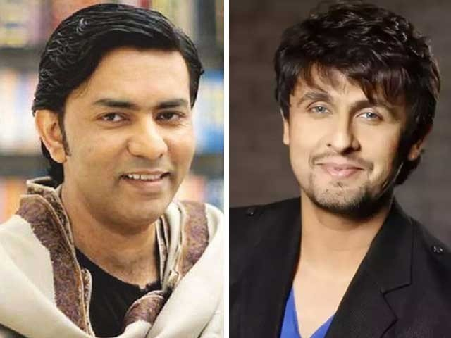 sajjad ali is one of the most respected musicians of all times sonu nigam