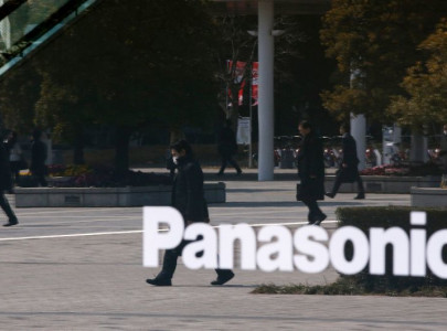 toyota panasonic venture to build lithium ion batteries for hybrids in japan