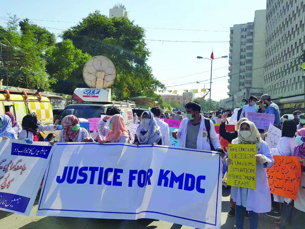 kmdc students protest delay in exams
