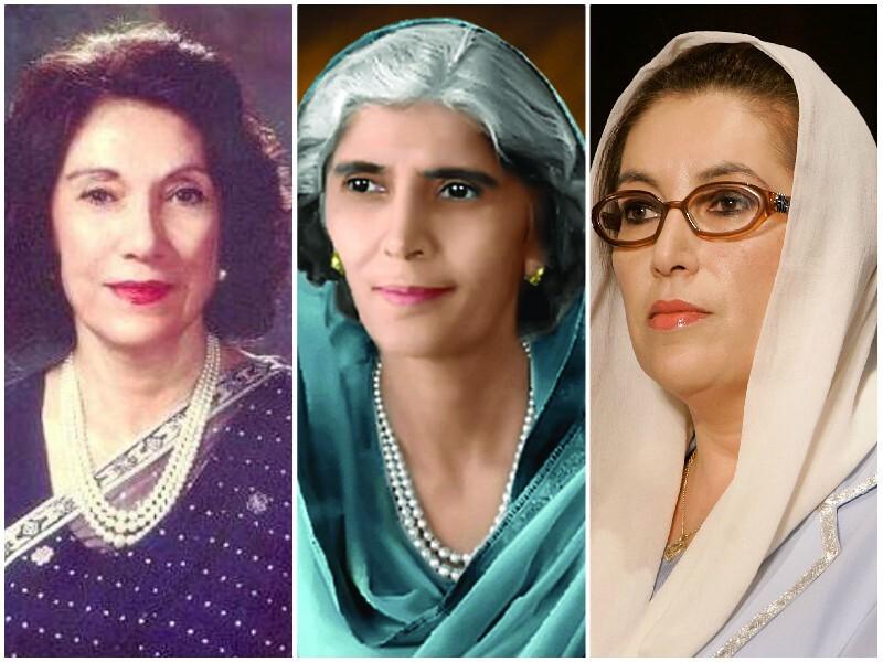 for women in politics pakistan still lags behind