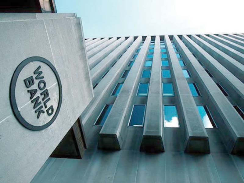 world bank photo file