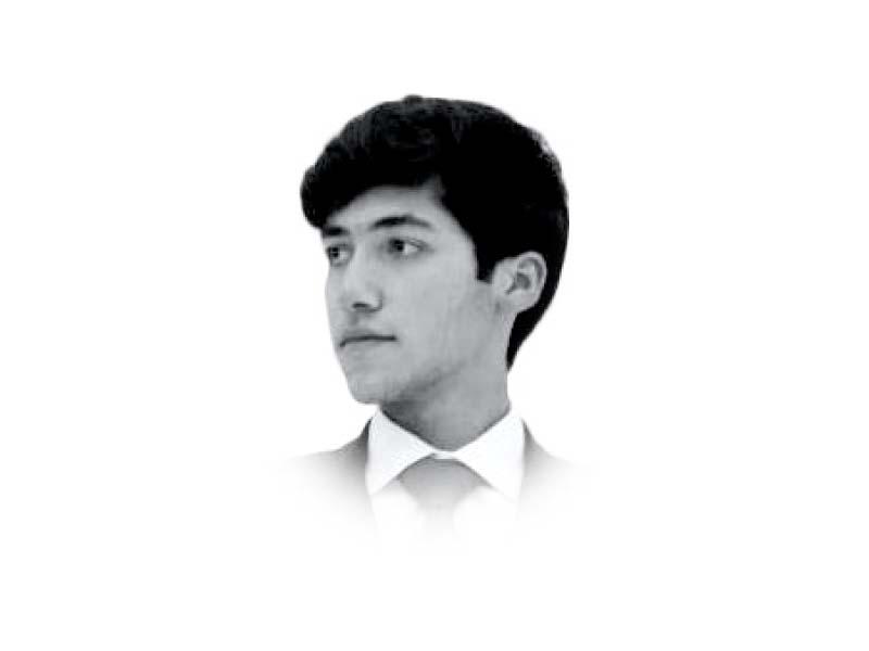 the writer is studying law at quaid e azam university islamabad