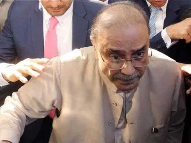 court indicts zardari others in park lane thatta water supply supplementary references