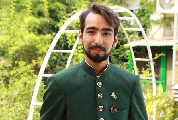 Aakif Azeem