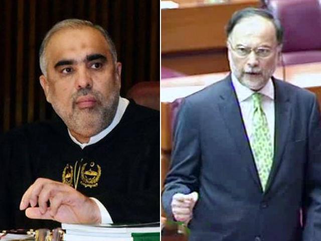 pml n leader ahsan iqbal accused speaker asad qaiser of bias against the opposition members file photos