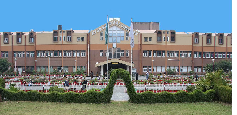 photo ayub teaching hospital
