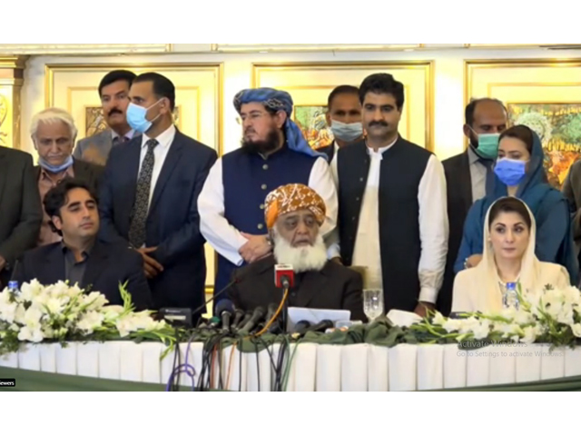 pdm leaders address a news conference in islamabad screengrab