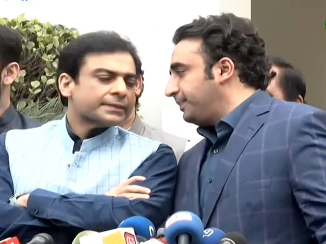 bilawal and hamza during the joint presser in lahore screengrab