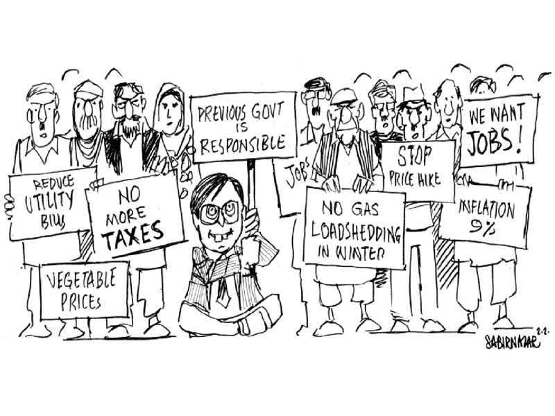 comic wisdom by sabir nazar november 2020