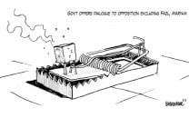 comic wisdom by sabir nazar december 2020