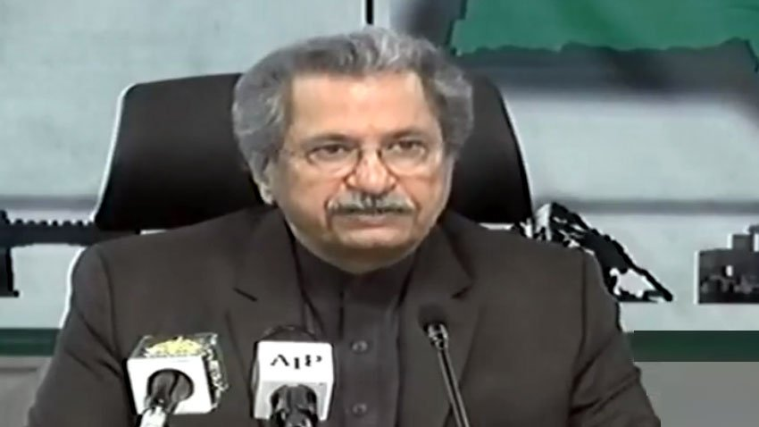 Primary classes to reopen from Feb 1, says Shafqat Mahmood