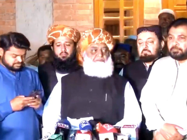 maulana fazl addresses a news conference in sukkur screengrab