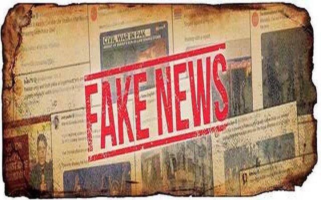 fake news photo file express