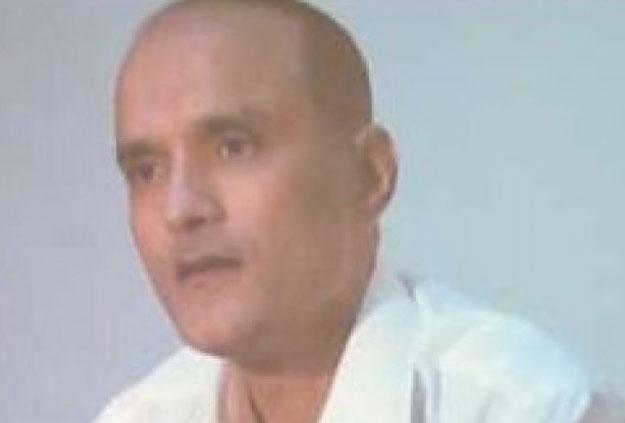 kulbhushan jadhav photo express