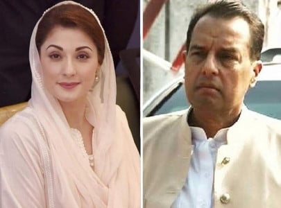 maryam capt safdar among other pml n leaders booked in another case