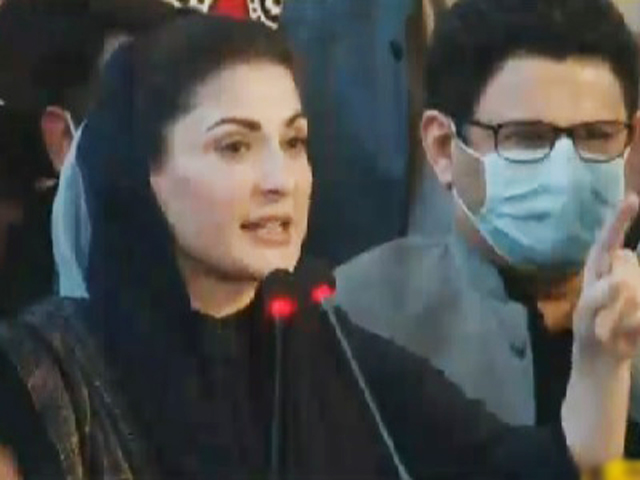 maryam nawaz addresses workers convention in sukkur on saturday screengrab