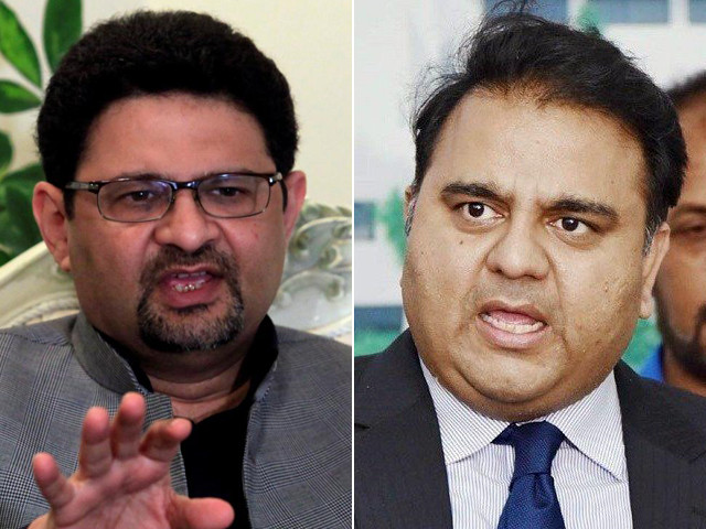 miftah ismail and fawad chaudhry photo file