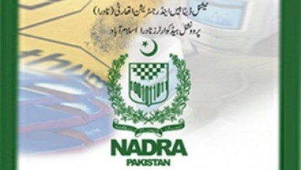 nadra told to restore i voting in seven days