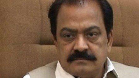 anf court seeks rana sanaullah s account record