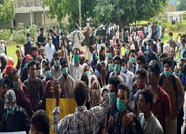 students protest demanding online exams in punjab