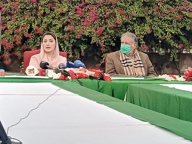 Maryam Nawaz expresses concern over early Senate polls